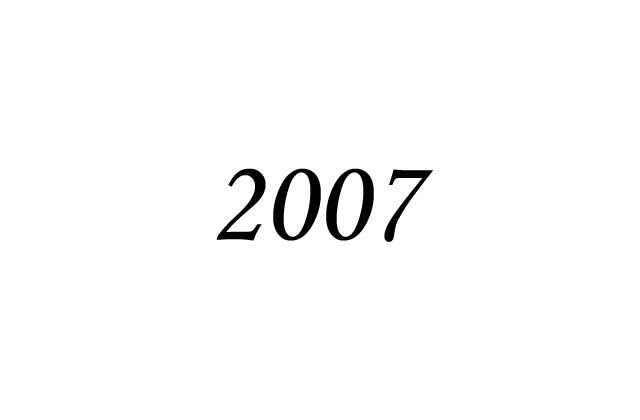 Heureuse année deux mille sept !