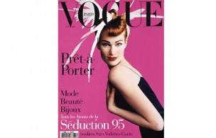 Vogue s'expose à la BNF