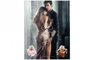 Lien permanent vers Intimately Beckham : le parfum du couple de Victoria et David