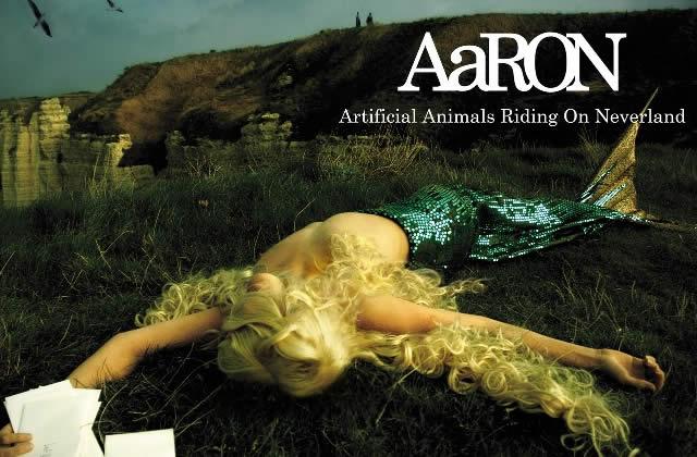 Des nouvelles d'AaRON
