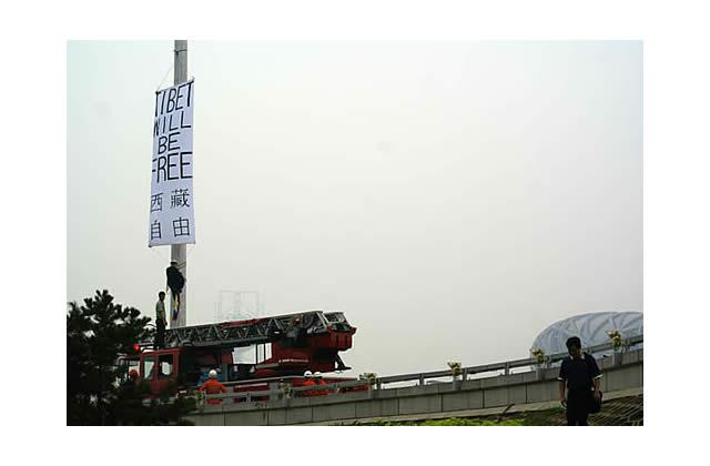[MAJ] JO-Militants / Autorités chinoises : 2-0