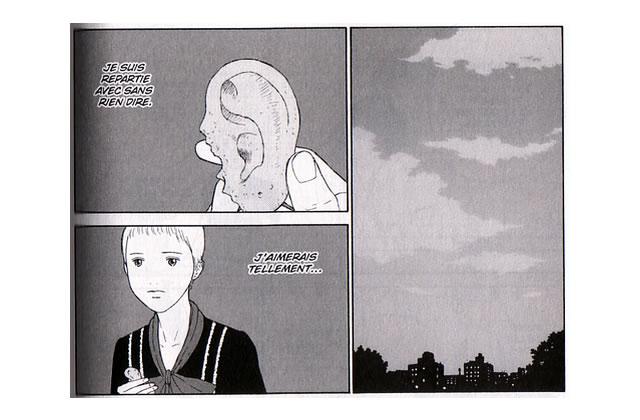 Au Temps de l'Amour (Yamaji Ebine)