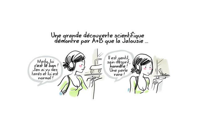 Le théorème de la jalousie par Maddy