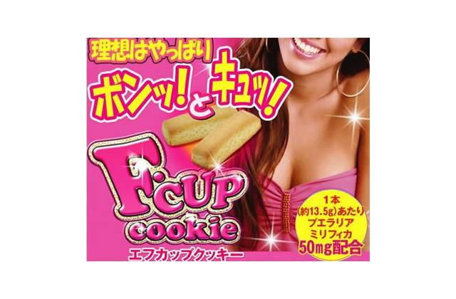 Des cookies qui rendent bonnes et autres aliments à utiliser avec modération.