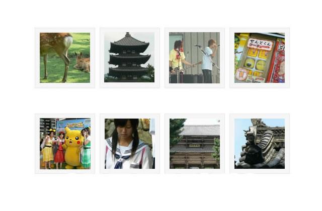 Voyage au Japon : budget, conseils et compagnie