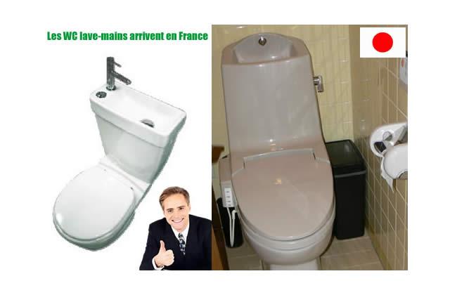 Les WC lave-mains bientôt en France
