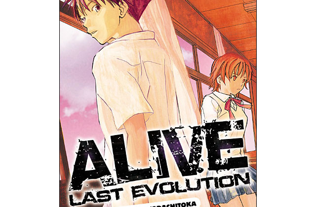 Alive, Last Evolution T11, de Tadashi Kawashima et Adachitoka
