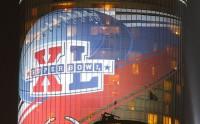 Superbowl 2010 : les spots publicitaires