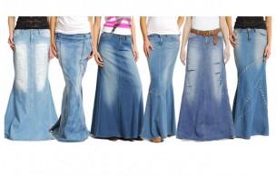 Lien permanent vers Les longues jupes en jean de Mango