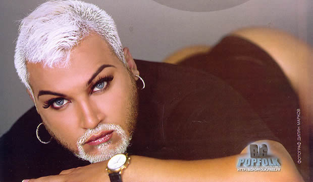 Azis, Lady GaGa version homme (et bulgare) 20100425 azis 2