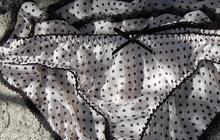 1 jour 1 culotte – La culotte qui joue son avenir sur les fesses de Bob