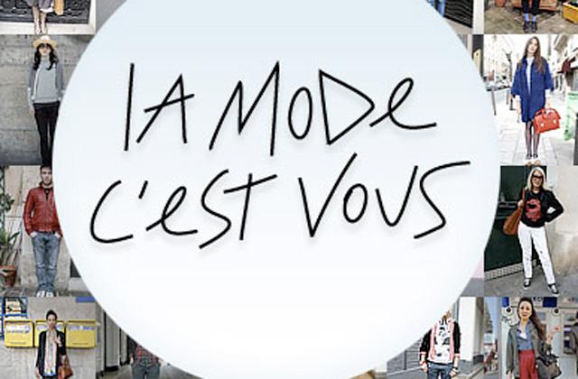 Les Galeries Lafayette et le phénomène streetstyle