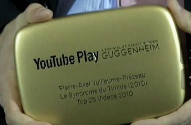 youtube-play-guggenheim
