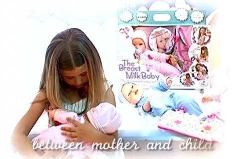 The Breast Milk Baby : une poupée pour apprendre à allaiter 751c7a3