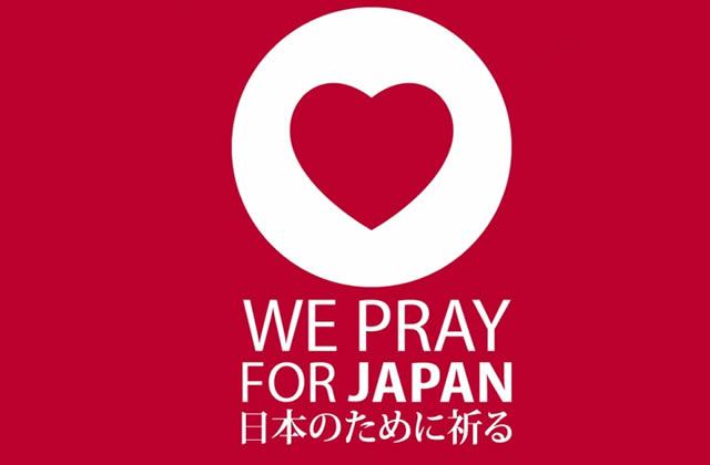 Japon : charité bien ordonnée commence au supermarché