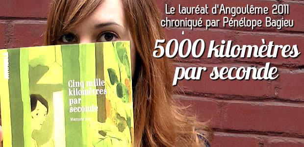 Pénélope chronique le lauréat d'Angoulême 2011