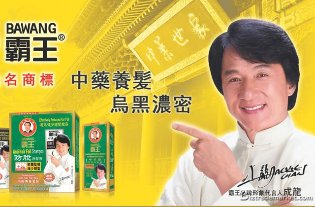 WTF Beauté : le shampoing Jackie Chan