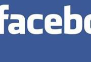 Lien permanent vers Facebook lancerait une plateforme de musique