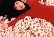 Lien permanent vers Exposition Yayoi Kusama au Centre Pompidou