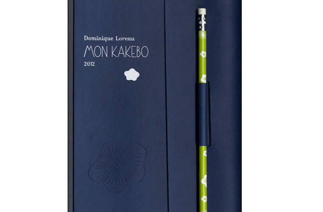 Mon kakebo 2012 – Idée cadeau cool #6