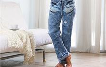 Le pyjama illusion jean – Idée Cadeau Pourrie #15