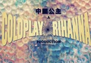 Princess of China, le clip de Coldplay et Rihanna
