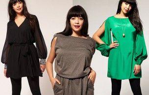 Lien permanent vers Comment s'habiller quand on est menue mais que l'on a une forte poitrine ?