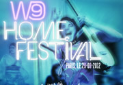 W9 Home Festival 2012 : des showcases en appart