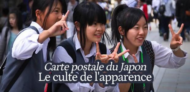 Carte postale du Japon – Le culte de l'apparence
