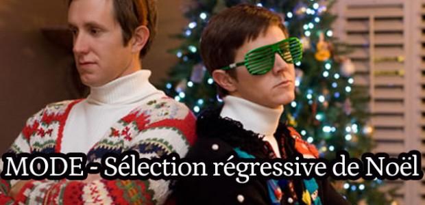Sélection régressive de Noël