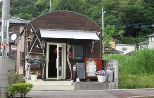 Lien permanent vers Carte postale du Japon… à l'ado que j'étais