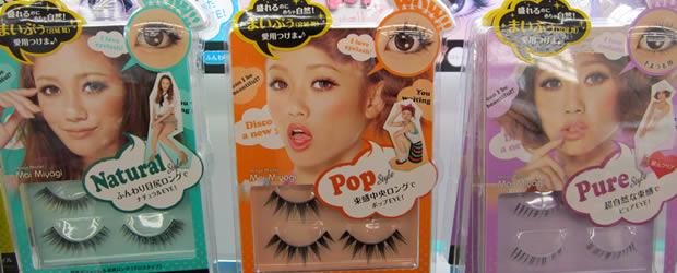 Carte postale du Japon – Le culte de lapparence fauxcils
