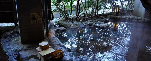 Onsen, lart du bain à la japonaise   Carte postale du Japon onsen