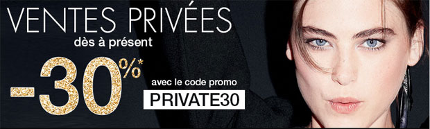 Profitez de ventes privées 2013 juste avant les soldes ! Ventes Privees Mim
