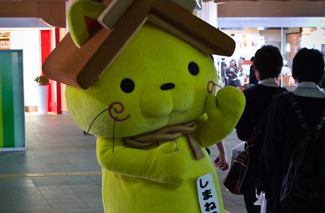 Le Japon, est-ce le pays des Bisounours ?