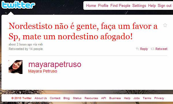 racismebresil Ó Patria Amada Brasil : le Brésil par une Franco Brésilienne