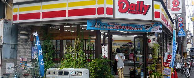 combini1 Les combinis, ces super supérettes   Carte postale du Japon