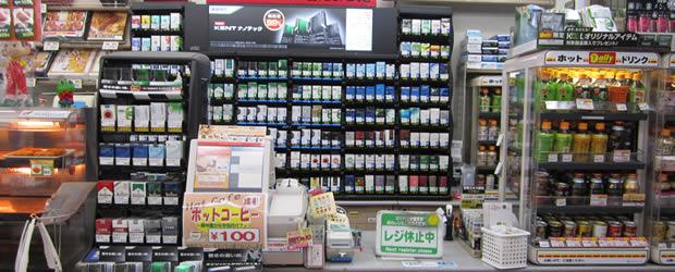 combini2 Les combinis, ces super supérettes   Carte postale du Japon