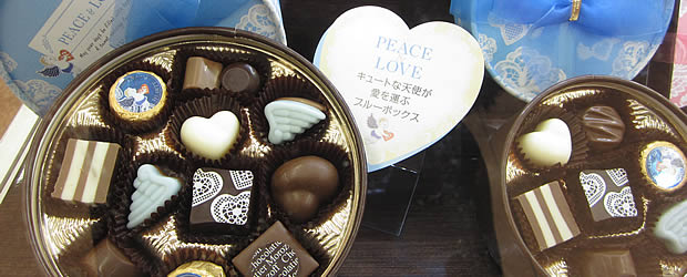 St Valentin, St Ballotins   Carte postale du Japon chocolats