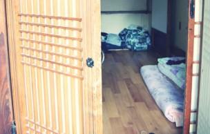 Lien permanent vers Dormir à la coréenne – Carte postale de Corée du Sud