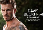 La nouvelle pub H&M avec David Beckham, réalisée par Guy Ritchie