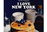 Lien permanent vers I love New-York, le livre de recettes d'Aurélie Desgages