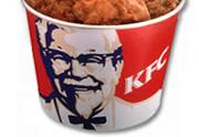 Lien permanent vers Un livre de recettes KFC à télécharger gratuitement
