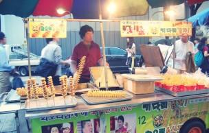 Lien permanent vers La street food mania – Carte postale de Corée du Sud