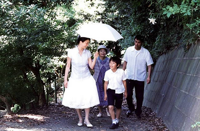 Sois belle et marie-toi – Carte postale du Japon