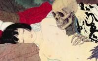 Les histoires d'amour mythiques – Carte postale du Japon