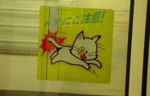 Lien permanent vers Le train-train du métro – Carte postale du Japon