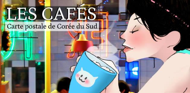 L'empire du café – Carte postale de Corée du Sud