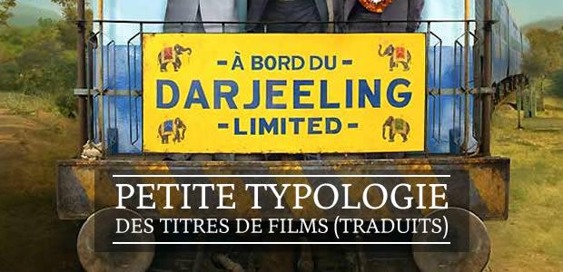 Petite typologie des titres de films (traduits)