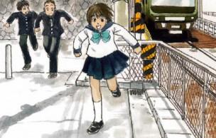 Lien permanent vers «Kamakura Diary », un très joli manga plein de délicatesse